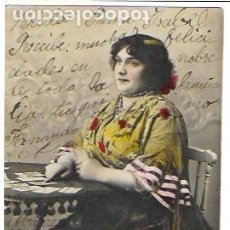 Postales: P- 9770. POSTAL FOTOGRAFICA SUASANA AURA. . Lote 191596282