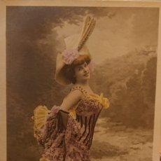 Postales: POSTAL ROMÁNTICA. SIN CIRCULAR. ORIGINAL, BUEN ESTADO.. Lote 192752051