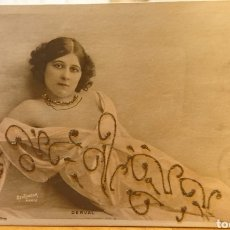 Postales: POSTAL ROMÁNTICA. ORIGINAL, SIN CIRCULAR. BUEN ESTADO.. Lote 192752223