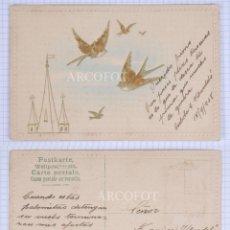 Postales: POSTAL FECHADA 1908 - LA DE LA FOTO. Lote 194331932