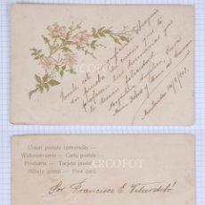 Postales: POSTAL FECHADA 1907 - LA DE LA FOTO. Lote 194332024