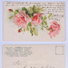 Postales: POSTAL FECHADA 1908 - LA DE LA FOTO. Lote 194378081