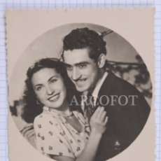 Postales: POSTAL - LA DE LA FOTO. Lote 194378358