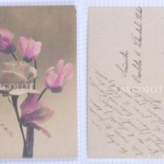 Postales: POSTAL FECHADA EN 1911 - LA DE LA FOTO. Lote 194397082