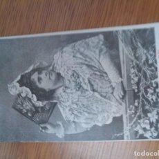 Postales: ANTIGUA POSTAL BELLEZAS 1900 UNIÓN POSTAL UNIVERSAL. Lote 194512653