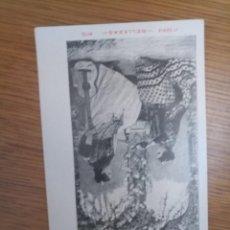 Postales: ANTIGUA POSTAL BELLEZAS 1900 UNIÓN POSTAL UNIVERSAL. Lote 194513032
