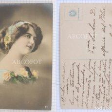 Postales: POSTAL - LA DE LA FOTO. Lote 194585118