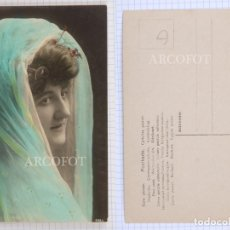 Postales: POSTAL - LA DE LA FOTO. Lote 194585146