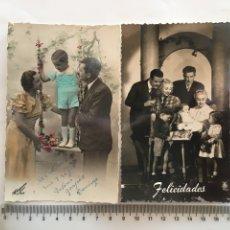 Postales: DOS POSTALES ROMÁNTICAS. H. 1945?.. Lote 194986103