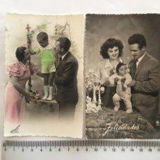 Postales: DOS POSTALES ROMÁNTICAS. H. 1945?.. Lote 194986285