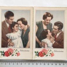Postales: DOS POSTALES ROMÁNTICAS. H. 1950?.. Lote 194986622