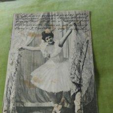 Postales: BAILARINA. Lote 195019756