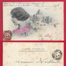 Postales: AE761 CLEO DE MERODE BAILARINA Y ARTISTA DIBUJO POSTAL DE 1905. Lote 195124872