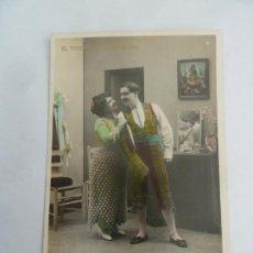 Postales: POSTAL ORIGINAL ANTIGUA ESCRITA SIN SELLO. Lote 195167427
