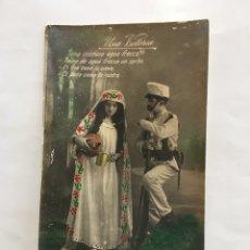 Postales: POSTAL ROMÁNTICA. PAREJA DE ENAMORADOS. H. 1920?.. Lote 195182790