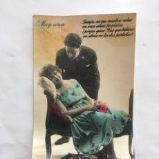 Postales: POSTAL ROMÁNTICA. PAREJA DE ENAMORADOS. MARGARA. H. 1925?.. Lote 195183800