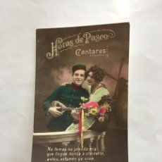 Postales: POSTAL ROMÁNTICA. CANCIÓN DE AMOR. H. 1930?.. Lote 195184922