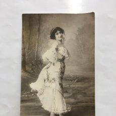 Postales: POSTAL ROMÁNTICA. JUVENTUD Y BELLEZA. A. ESPLUGAS. BARCELONA. H. 1920?.. Lote 195201533