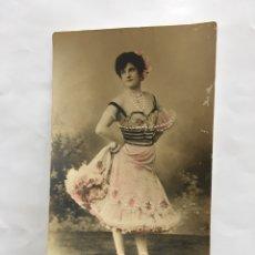 Postales: POSTAL ROMÁNTICA. LA BAILARINA. H. 1920?.. Lote 195201703