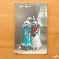 Postales: POSTAL ANTIGUA MUJERES GALANTES -CANTANTES Y ACTRISES -MARI MARINA. Lote 195322158