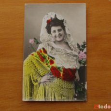 Postales: POSTAL ANTIGUA MUJERES GALANTES -CANTANTES Y ACTRISES -CONCHITA LEDESMA. Lote 195322613