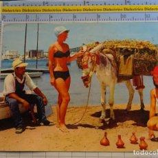 Postales: POSTAL DE MUJERES Y GALANTES. AÑO 1975. TURISTAS EN BIKINI Y BOTIJERO. 137. Lote 195481257