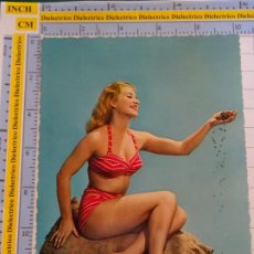 Postales: POSTAL DE MUJERES Y GALANTES. DESNUDOS. MUJER EN BIKINI Y SEMILLAS CAFÉ. 140. Lote 195481450