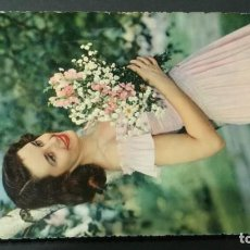Postales: GECAMI 220CP-A29. Lote 197153776