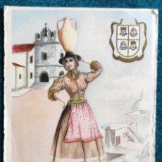 Postales: POSTAL PORTUGAL. ALGARVE. Lote 197413031