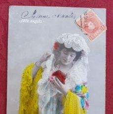 Postales: POSTAL ANTIGUA- SRTA. RAQUEL. Lote 198240215