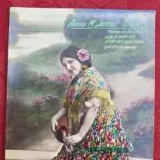 Postales: POSTAL ANTIGUA- AURORA M. JAUFFRET GOYA . Lote 198356623