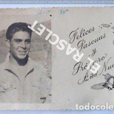 Postales: ANTIGÜA POSTAL FOTOGRAFICA -FELICITACIÓN - SIN CIRCULAR 1960. Lote 198524968
