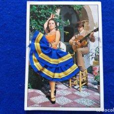 Postales: POSTAL FOTOGRAFICA PAREJA DE FLAMENCOS. TABLAO. TRAJE DE TELA Y ENCAJE. POSTALES ALCALÁ.. Lote 199180417