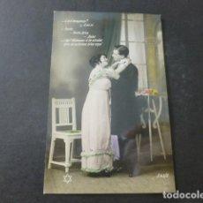 Postales: PAREJA DE ENAMORADOS POSTAL. Lote 204008636