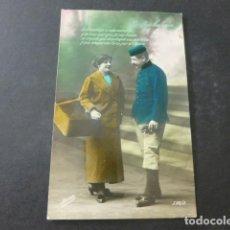 Postales: SOLDADO Y SIRVIENTA POSTAL. Lote 204008725