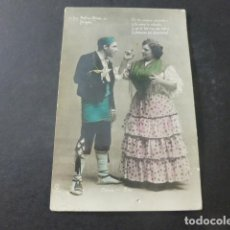 Postales: ROSARIO PINO Y MEANA ACTORES CUPLETISTA EN LA PATRIA CHICA ARAGON POSTAL. Lote 204009057