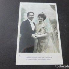Postales: PAREJA DE RECIEN CASADOS POSTAL. Lote 204009465
