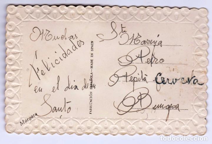 Postales: FELICITACIÓN ROMANTICA CON MOVIMIENTO. POSTALES MÁRGARA. FABRICACIÓN ESPAÑOLA - Foto 4 - 150302866