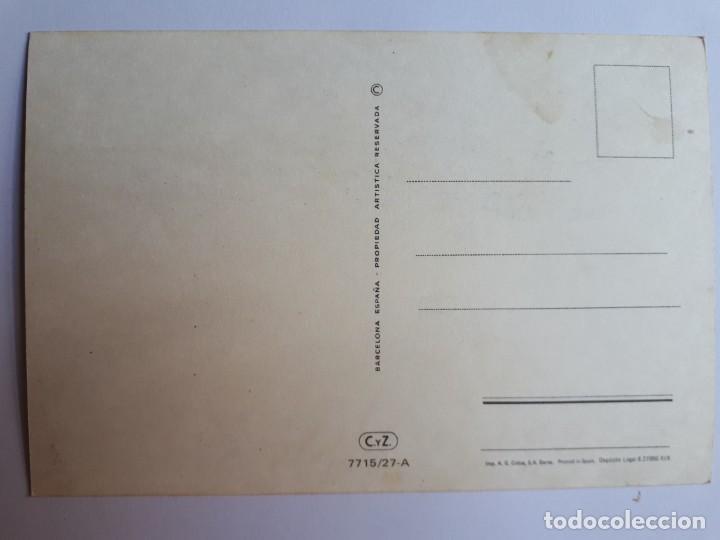 Postales: POSTAL PAREJA ROMÁNTICA CON ROSAS. AÑOS 70 - Foto 2 - 206519673