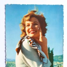 Postales: POSTAL ROMÁNTICA. AÑO 1959. Lote 206522138