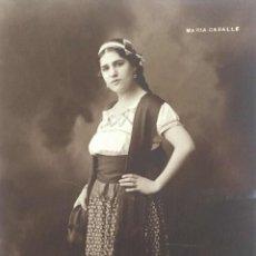 Postales: ANTIGUA FOTO POSTAL DE LA ARTISTA MARIA CABALLE. Lote 206802647