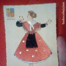 Postales: BORDADO MUJER ARAGON TARJETA FELICITACION CIRCULADA ED DOMINGUEZ 13,5 X 9 CMS. Lote 206927930