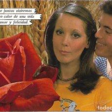 Postales: POSTAL ROMÁNTICA. Lote 207083130