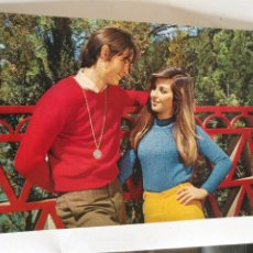 Postales: POSTAL ROMANTICA PAREJA NOVIOS ROMANTICA - HAGA SU OFERTA. Lote 207162211