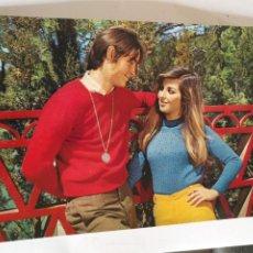 Postales: POSTAL ROMANTICA PAREJA NOVIOS ROMANTICA - HAGA SU OFERTA. Lote 207162238