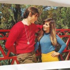 Postales: POSTAL ROMANTICA PAREJA NOVIOS ROMANTICA - HAGA SU OFERTA. Lote 207162326