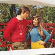 Postales: POSTAL ROMANTICA PAREJA NOVIOS ROMANTICA - HAGA SU OFERTA. Lote 207162480