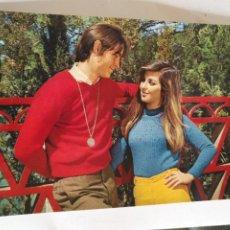 Postales: POSTAL ROMANTICA PAREJA NOVIOS ROMANTICA - HAGA SU OFERTA. Lote 207162821