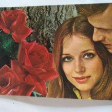 Postales: POSTAL ROMANTICA PAREJA NOVIOS ROMANTICA - HAGA SU OFERTA. Lote 207162902