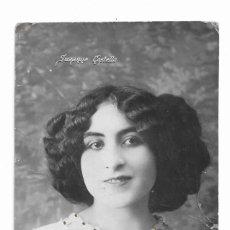 Postales: POSTAL ANTIGUA- SUSANNE CASTELLO. Lote 207318991